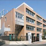 【帰国子女受験】知的で開放的な宝仙学園高校共学部理数インターってどんな学校?