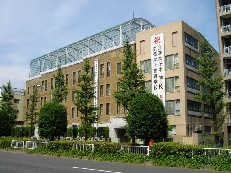 【帰国子女受験】第二外国語も学べる京華女子中学ってどんな学校?