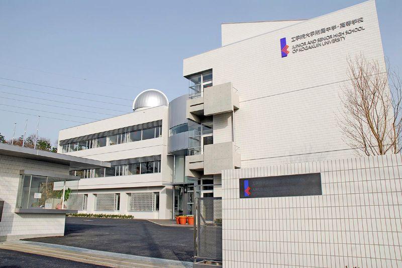 【帰国子女受験】グローバル教育の最先端をゆく工学院大学附属高校ってどんな学校?
