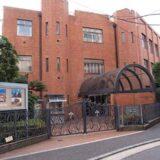 【帰国子女受験】頌栄女子学院中学校・高等学校の帰国生入試とは?