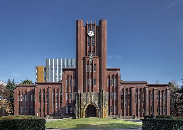 【帰国子女大学受験】東京大学の帰国生入試とは?