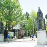 【帰国子女受験】青山学院大学 帰国生入試に必要なTOEFL iBTと入試について