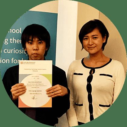 IGCSE対策:K.Yさま
