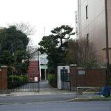 【帰国子女受験】外国語を学べる慶應義塾女子高校ってどんな学校?