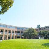 【帰国子女受験】主要科目を英語で学ぶ三田国際学園高校ってどんな学校?