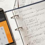 【AP】Calculus AB/BCってなに?攻略するコツを伝授!