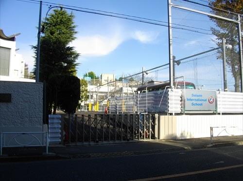 【学校・受験情報】清泉インターナショナルスクールってどんな学校?