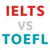 【帰国子女大学受験】TOEFLかIELTSどっちを対策すればいい?フルスコアを取った講師が教えます!