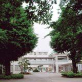【帰国子女受験】東邦大学付属東邦中学校・高等学校の帰国生入試とは?