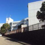 【帰国子女受験】IBコースがある横浜国際高等学校ってどんな学校?